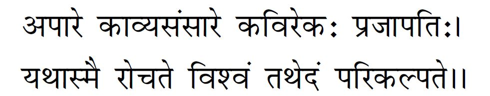 The Poet and the Poetry in the Rigveda - Mathomathis